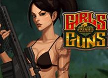 Girls With Guns-Jungle Heat – развлечение для бывалых слотхантеров
