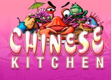Игровой автомат Китайская Кухня – тематическая  игра от Playtech