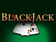 Блэкджек Профессиональной Серии — игровой автомат