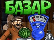 Реальные выплаты игрового автомата Базар