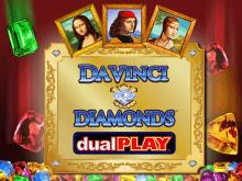 Реальные выплаты на игровом автомате Da Vinci Diamonds: Dual Play