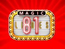 Magic 81 Lines от Novomatic играть онлайн без вложений