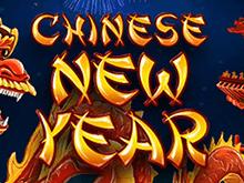 Виртуальный азартный гаминатор Китайский Новый Год в казино Вулкан Удачи