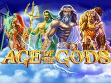 Эпоха Богов от Playtech – слот с бонусами